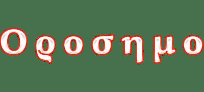 Orosimo